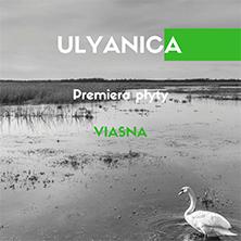 """Ulyanica – premiera płyty """"Viasna"""""""