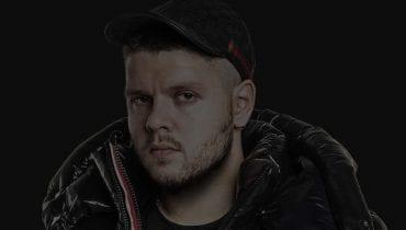 Kaz Bałagane – nowy numer, tracklista i goście płyty